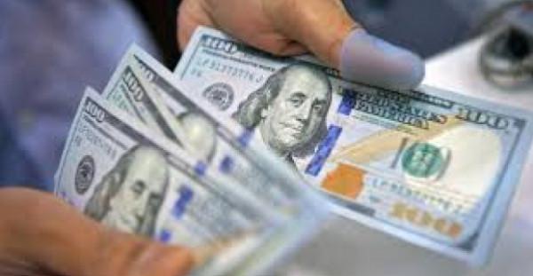طالع أسعار العملات مقابل الشيكل الإسرائيلي