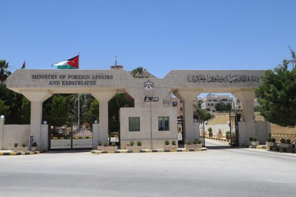 الخارجية الأردنية: شركة (med wave) التي فرض عليها الاتحاد الأوروبي عقوبات ليست أردنية