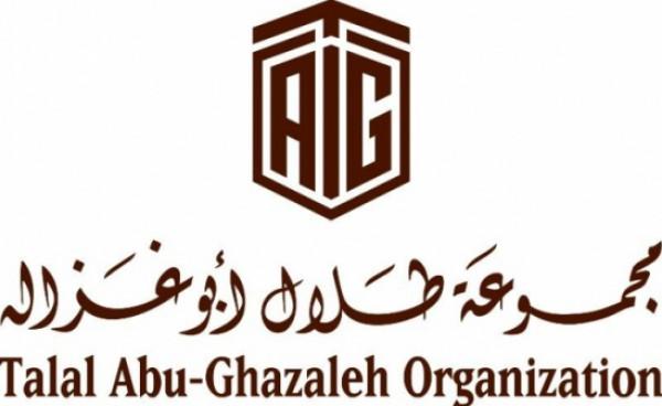 """""""أبوغزالة للمعرفة"""" تختتم دورة التدريب والتطوير في مستشفى الملكة رانيا العبد الله للأطفال"""