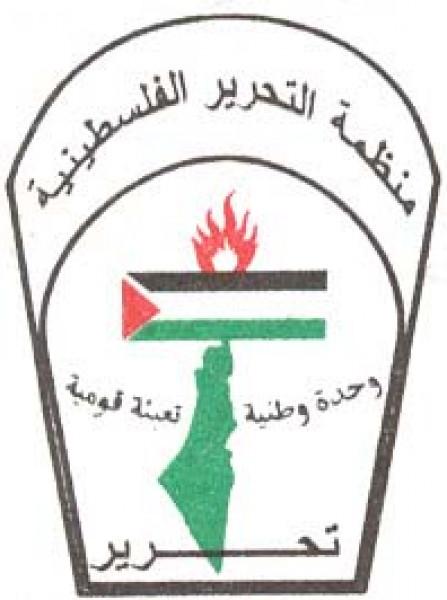 المكتب التنفيذي للاجئين الفلسطينيين واللجان الشعبية في الضفة الغربية يصدر بياناً هاماً