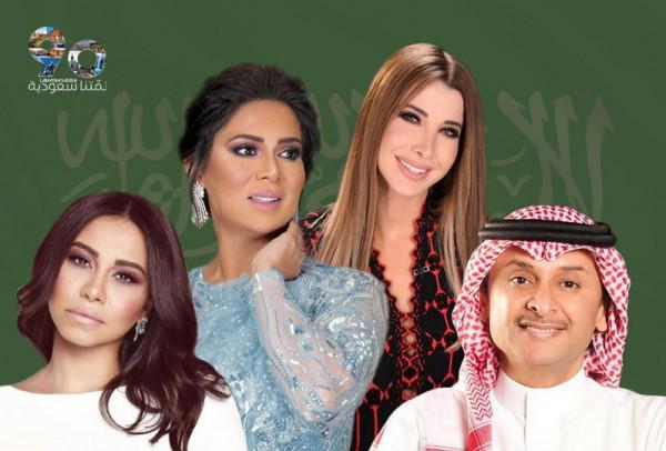 شاهد: رسائل حب ودعم.. نجوم الفن يحتفلون باليوم الوطني السعودي بطريقتهم الخاصة