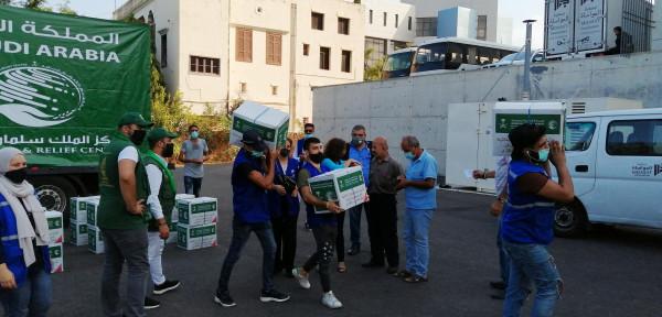مركز الملك سلمان للإغاثة والأعمال الإنسانية يوزع مساعدات غذائية في المواساة