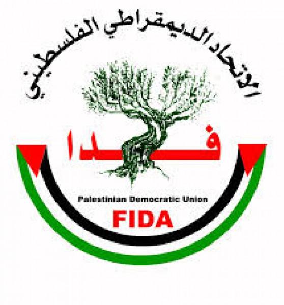 فدا: تحرير المرأة الفلسطينية ومساواتها مع أخيها الرجل جزء من استحقاقات عملية التحرر الوطني