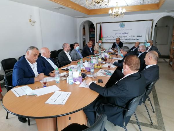 اتحاد جمعيات رجال الأعمال يلتقي مع جمعية البنوك الفلسطينية
