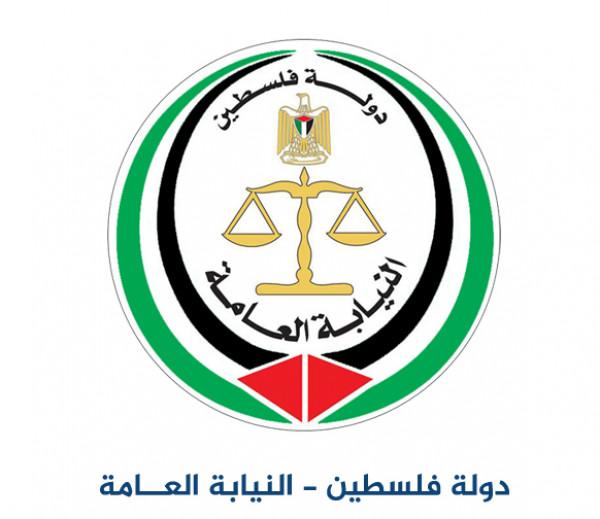 النيابة العامة: تم فتح تحقيق في 201 قضية على مستوى قطاع غزة