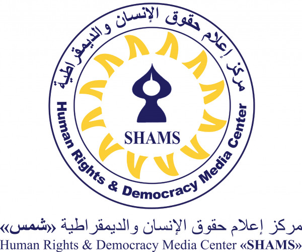 مركز حقوق الانسان يحذر من تزايد مظاهر العنف المجتمعي