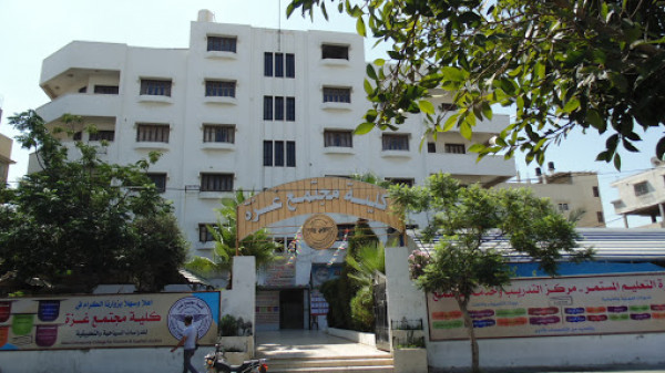 كلية مجتمع غزة للدراسات السياحية والتطبيقية تُصدر بياناً بخصوص الدوام الجزئي المحدود