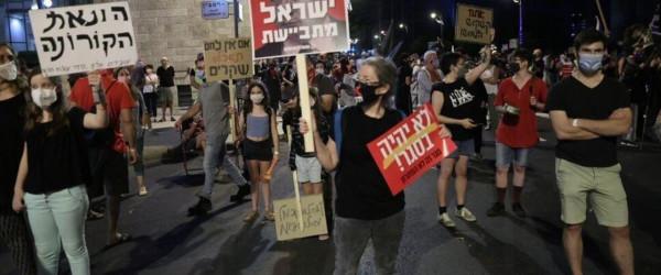 إسرائيل: استمرار الاحتجاجات ضد نتنياهو في القدس وتل أبيب وقيساريا
