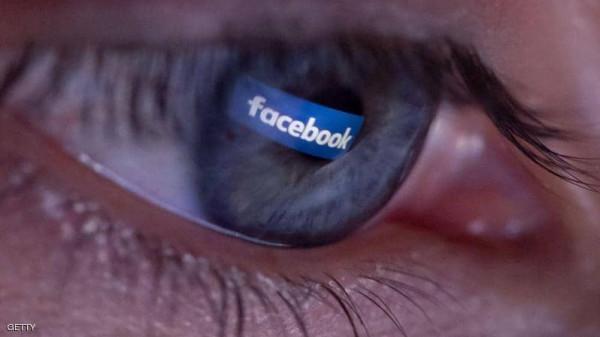 (فيسبوك) أمام القضاء للتجسس على المستخدمين عبر (إنستغرام)
