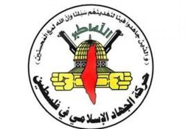 الجهاد الإسلامي: انتفاضة الأقصى معلم مُهم في حياة الشعب الفلسطيني
