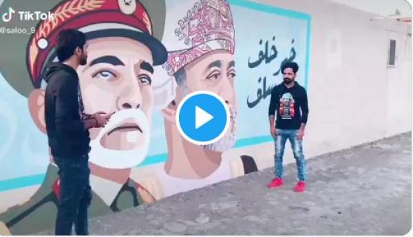 شاهد: هدية شاب عماني مُبدع للسلطان هيثم بن طارق تُبهر العُمانيين