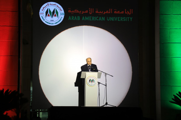 الجامعة العربية الأمريكية تحتفل بمناسبة مرور 20 عاما على تأسيسها وتميزها
