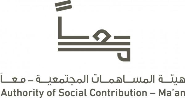 هيئة المساهمات المجتمعية معاً تطلق منصة المساهمات الاجتماعية