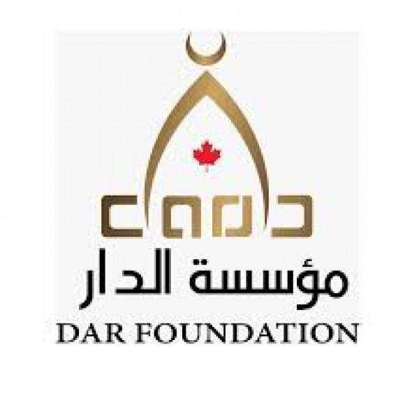 مؤسسة الدار للتعليم تبرم شراكة مع هيئة المساهمات المجتمعية