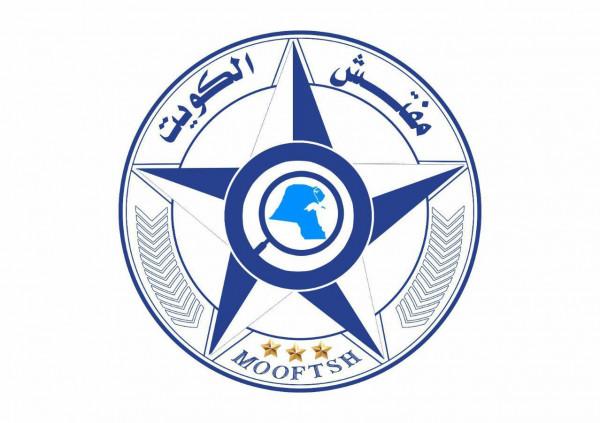 صحيفة مفتش الكويت تحصل على تصنيف أفضل 9 صحف كويتية خلال 2019