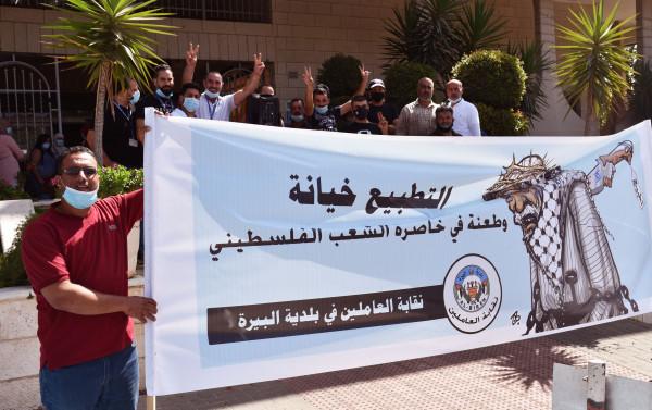 نقابة العاملين في بلدية البيرة تنظم وقفة احتجاجية رفضا للتطبيع الاماراتي والبحريني مع الاحتلال