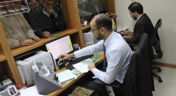 المالية بغزة: رواتب الموظفين الأحد بنفس آلية الشهر الماضي