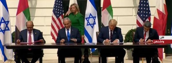 بيان إماراتي أميركي إسرائيلي لتطوير استراتيجية مشتركة في مجال الطاقة
