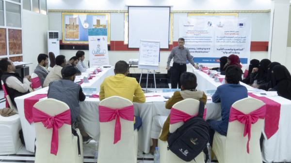 """ضمن برنامج """"مساهمتي تنمية"""".. رنين اليمن تفتتح المرحلة التدريبية الثالثة بمأرب"""