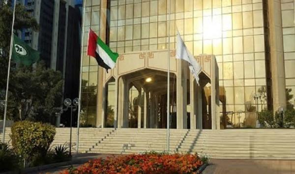 """صندوق النقد العربي يُصدر دراسة بعنوان """"الاقتصاد الرقمي في الدول العربية"""""""