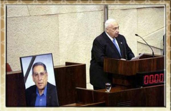 (17 أكتوبر زغرد كاتم الصوت).. هكذا قتلت الجبهة الشعبية الوزير الاسرائيلي