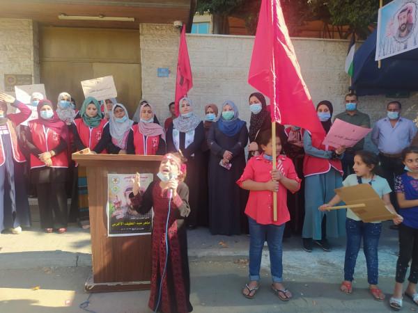 """غزة: وقفة جماهيرية لـ""""العمل النسائي"""" دعماً للأسير الأخرس ورفضاً للاعتقال الإداري"""