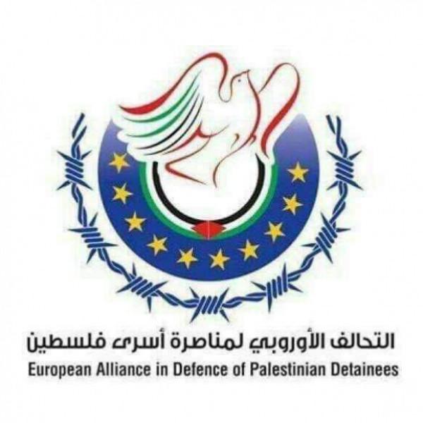 التحالف الأوروبي لمناصرة أسرى فلسطين يناشد لانقاذ الأسير ماهر الأخرس