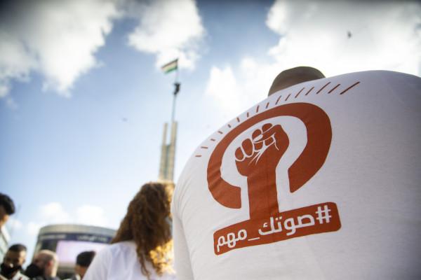 """حملة""""صوتِك مهم"""" تطلق أولى فعالياتها وسط مدينة رام الله"""