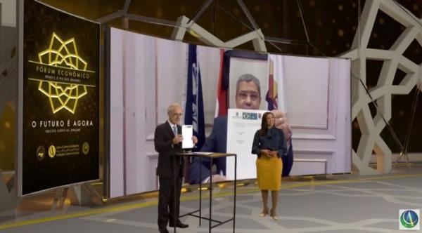 الرئيس البرازيلي جايير يترأس افتتاح المنتدى الاقتصادي العربي البرازيلي الافتراضي