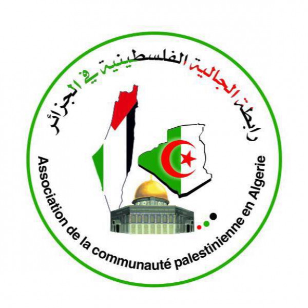 الجالية الفلسطينية في الجزائر تحمل الاحتلال المسؤولية عن حياة الأسيرالأخرس
