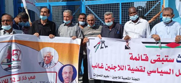 """شاهد: """"العربية الفلسطينية"""" تنظم وقفة شعبية رفضاَ لتقليصات (أونروا)"""