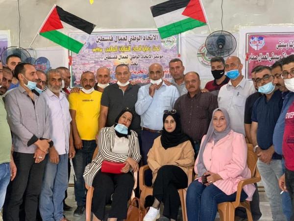 الاتحاد الوطني لعمال فلسطين يعقد مؤتمر فرعه الأول في محافظة جنين