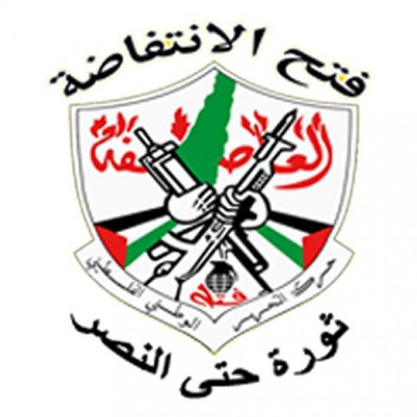"""""""فتح الانتفاضة"""" تُصدر تصريحاً بشأن اتفاق التطبيع بين إسرائيل والسودان"""