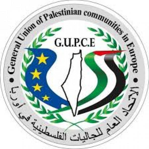 الاتحاد العام للجاليات في اوروبا يستغرب تشكيل مبادرة فلسطينيي اوروبا للعمل الوطني