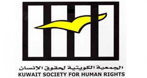 الجمعية الكويتية لحقوق الانسان تستنكر إعادة فرنسا نشر الرسوم المسيئة للرسول