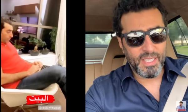 شاهد: باسم ياخور ينتقم من زوجته على طريقة رامز جلال؟
