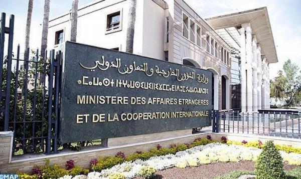 المغرب يُدين الإساءة للنبي محمد والهجوم على الإسلام