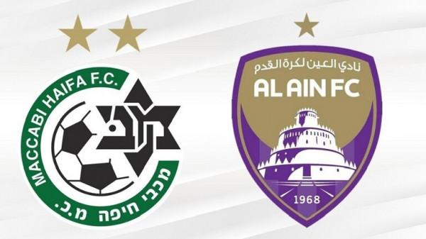 """قريبًا.. مباراة بين مكابي حيفا الإسرائيلي والعين الإماراتي في """"مباراة السلام"""""""