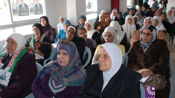 كتلة نضال المرأة: المرأة الفلسطينية تشارك الرجل في النضال والبناء