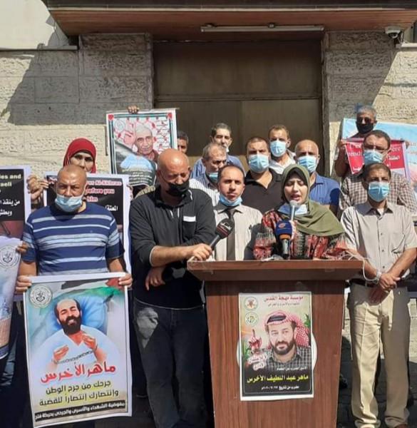 مفوضية الشهداء والأسرى تعقد مؤتمر صحفي لإنقاذ حياة الأسير الأخرس