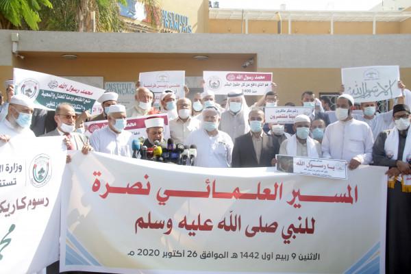 رابطة علماء فلسطين تشارك في تنظيم مسيرة علمائية نصرة للنبي محمد