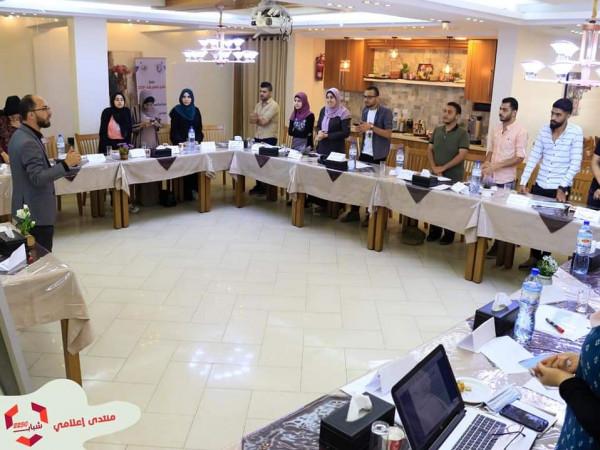 """جمعية المرأة العاملة للتنمية وأمجاد تختتمان مبادرة """"منتدى إعلامي شباب 2250"""""""