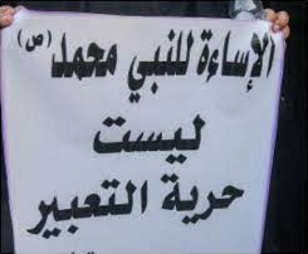 المقاومة الشعبية تستنكر تمادي فرنسا بالإساءة للنبي محمد
