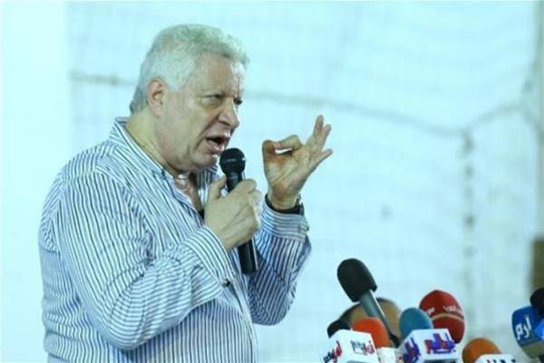 مرتضى منصور: الغيابات أثبتت صحة قراري في الموافقة على تأجيل مباراة الرجاء