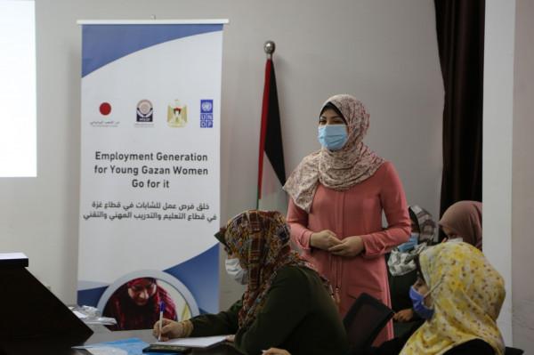 """صندوق التشغيل يفتتح البرنامج التدريبي للمستفيدات من مشروع """"خلق فرص عمل للشابات"""""""