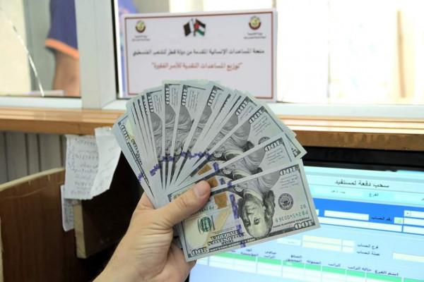 """""""الشباب والرياضة"""" بغزة: صرف دفعة جديدة من المنحة القطرية للزواج"""