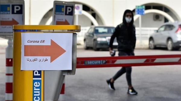 لبنان يُعلن تسجيل رقم قياسي جديد بإصابات فيروس (كورونا)