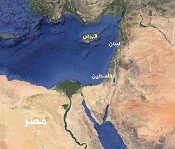 مسؤول فلسطيني: مصر أبدت استعدادًا لترسيم الحدود البحرية معنا