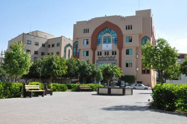 الجامعة الإسلامية: لم يجر أخذ عينات لفحص فيروس (كورونا) داخل الحرم الجامعي