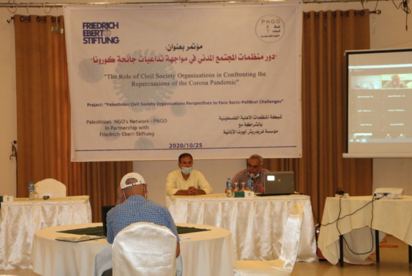 خلال مؤتمر نظمته الشبكة..المطالبة باحترام حقوق الإنسان في ظل جائحة كورونا